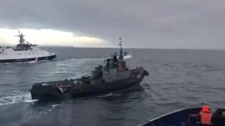 В сети появилось видео тарана украинского буксира российскими пограничниками