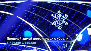 В Челябинске зажгли новогодние огни