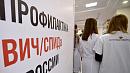 Министр здравоохранения России рассказала о мерах борьбы с ВИЧ