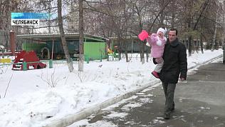 Россияне собрали деньги на квартиру для челябинца
