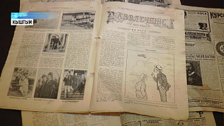 На чердаке нашли стопку журналов, которым более ста лет