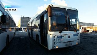 300 автобусов на газе закупят для Челябинска