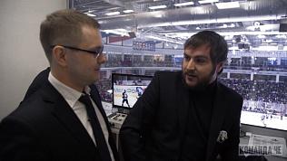 «Трактор» за кадром: Евгений Михайлов об обратной стороне хоккейного клуба