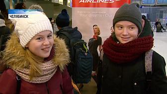 96 детей Южного Урала летят на Кремлевскую елку