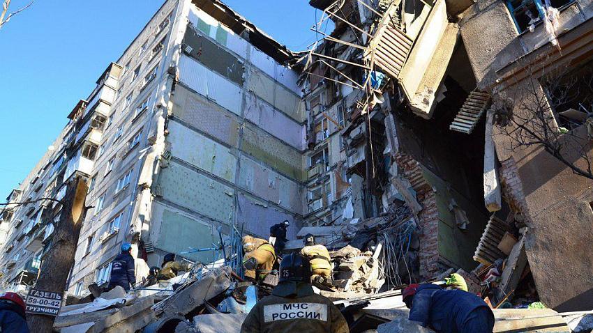 Взрыв газа в Магнитогорске: все, что известно о трагедии