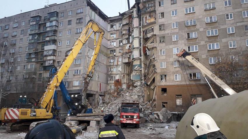 Специалисты СК не нашли следов взрывчатки в рухнувшей части дома в Магнитогорске