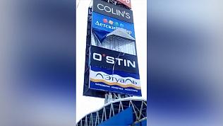 Огромный рекламный баннер, развевающийся на ветру, напугал магнитогорцев