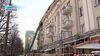 В доме на Ленина демонтируют аварийные балконы