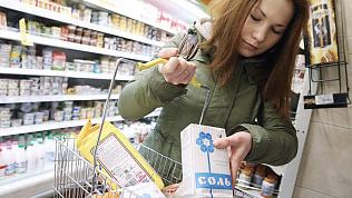 Ограничить россиян в соли предлагает Минздрав