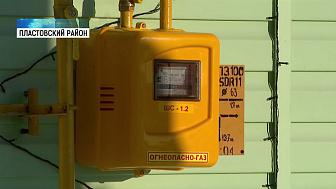 В село Чукса провели газ