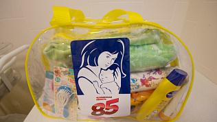 Первый в 2019 году новорожденный появился в Верхнем Уфалее
