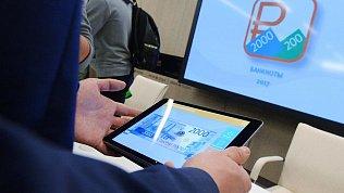 Фальшивый «Владивосток 2000»: подделка банкнот процветает в России