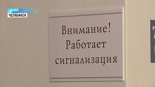 В музее проверяют хранилища на безопасность