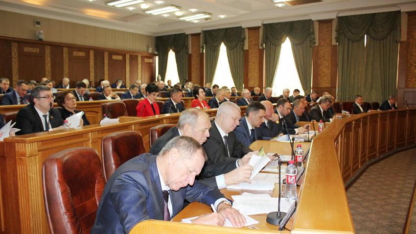 Законодательное собрание утвердило стратегию развития региона до 2035 года