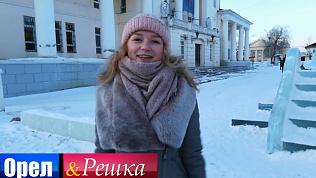 Жительница Сатки сняла серию «Орла и Решки» о родном городе