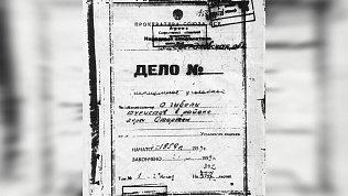 С дела о гибели группы Дятлова сняли гриф секретности