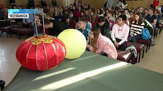 5 февраля празднуют Китайский Новый год
