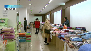 В Челябинске работает выставка «Ивановский текстиль»