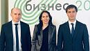 Проект челябинки оценили столичные эксперты на премии «Немалый бизнес»