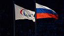 Международный паралимпийский комитет условно восстановил членство России