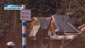 Под угрозу сноса попали десятки домов