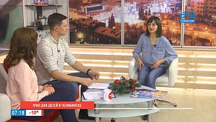 ТРИЗ для детей в Челябинске
