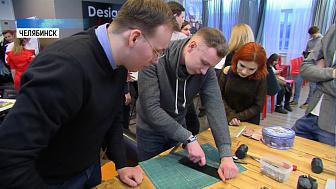 В Челябинске открылось творческое пространство АртРИТ