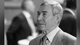 Скончался первый губернатор региона