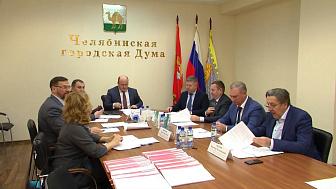 Определили порядок выбора главы Челябинска