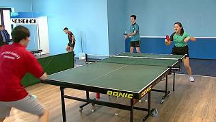 В Челябинске открылся новый зал настольного тенниса