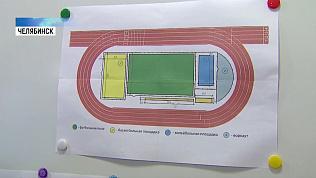 В школе № 94 построят новую спортивную площадку