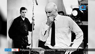 Южный Урал — кинозвезда