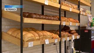 Хлеб в Челябинске подорожал на 10 процентов