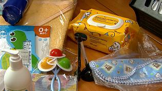 Три тысячи наборов для новорожденных вручили в юбилейный год в Челябинской области