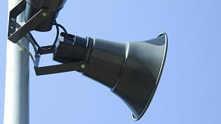 В марте челябинцы услышат систему оповещения