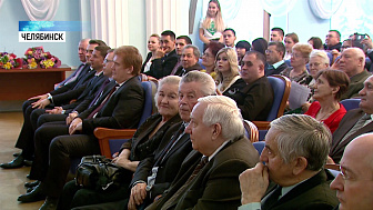 «За возрождение Урала» отмечает 25 лет!