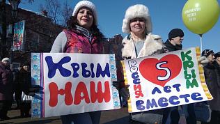 Южноуральцы собрались в центре Челябинска на фестиваль «Крымская весна»