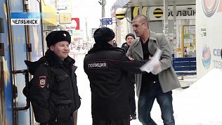 Челябинец устроил потасовку с полицейскими из-за ларька
