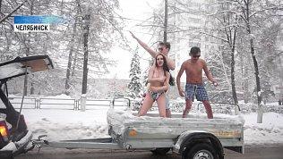 Челябинский блогер голым прокатился по центру города