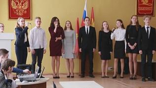 На Южном Урале стартует региональный этап конкурса «Ученик года — 2019»