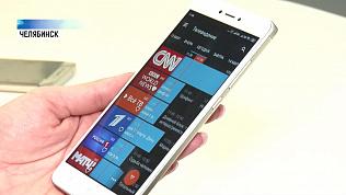 Челябинцам доступно новое мобильное приложение