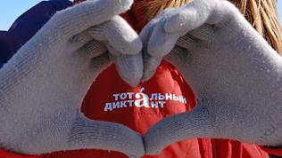 Автоколонна Тотального диктанта скоро прибудет в Челябинск