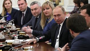 Владимир Путин провел встречу с победителями конкурса «Лидеры России — 2019»