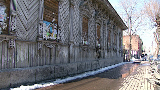 Старинный особняк в Челябинске снова выставили на продажу