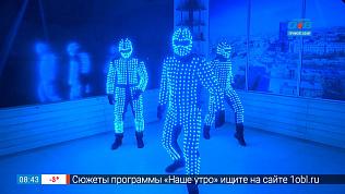 Шоу-проект ELECTRIC LIGHT