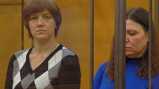 Подруг осудили за убийство сожителя одной из них