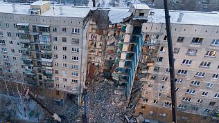 Пострадавший от взрыва дом в Магнитогорске признали пригодным для проживания