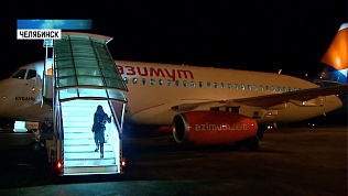 Открылся новый рейс Челябинск-Краснодар