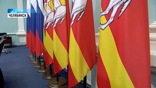 Область готовится к пресс-конференции Алексея Текслера