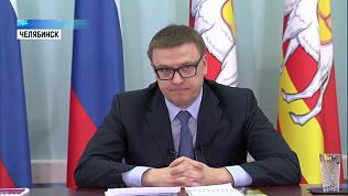 Куратором «Трактора» будет Борис Видгоф